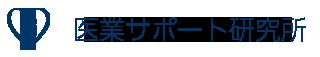 【物件】神奈川県藤沢市/医院開業・クリニック開業物件情報(湘南エリア) 医業サポート研究所